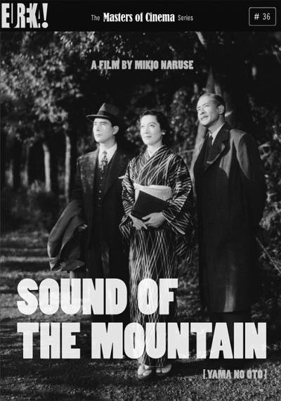 The Sound of the Mountain