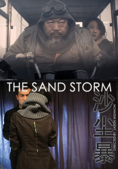 The Sand Storm
