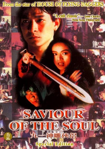 Saviour of the Soul