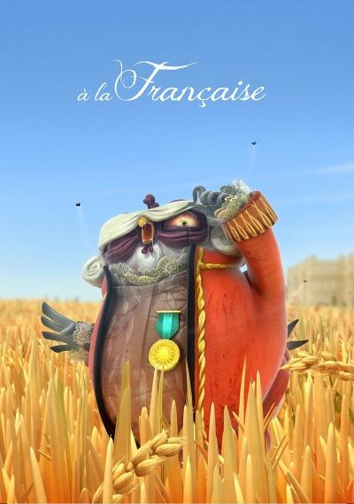 À la française