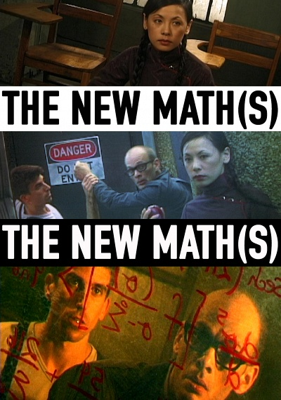 The New Math(s)