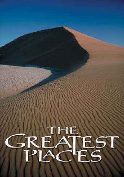 The Greatest Places: IMAX