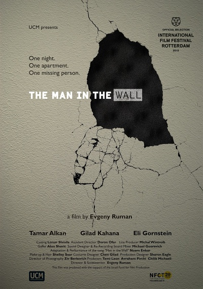 The Man in the Wall