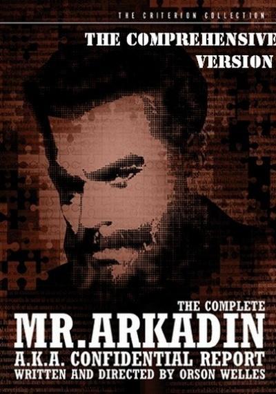 Mr. Arkadin: The Confidential Report Version
