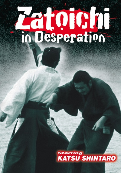 Zatoichi in Desperation