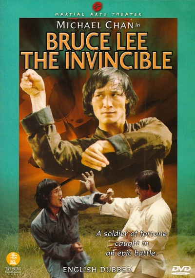 Bruce Lee: The Invincible