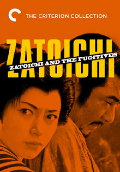 Zatoichi: Vol. 18: Zatoichi and the Fugitives