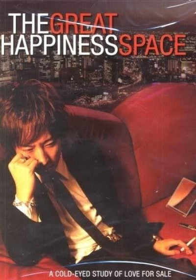The Great Happiness Space
