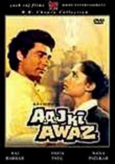 Aaj Ki Awaz