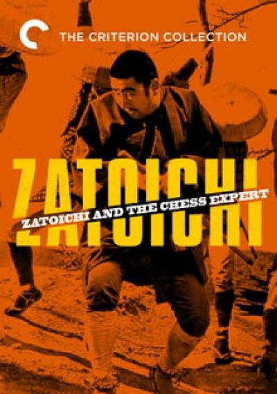 Zatoichi: Vol. 12: Zatoichi and the Chess Expert