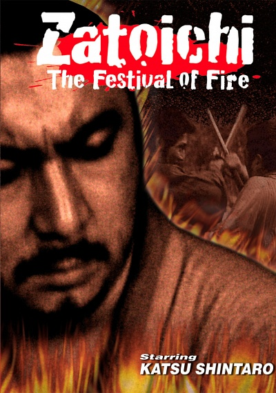 Zatoichi: The Festival of Fire