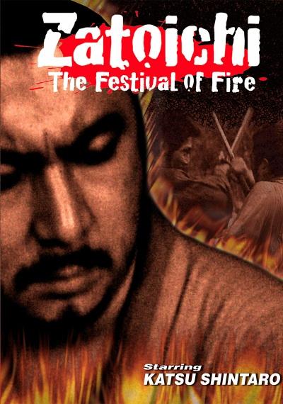Zatoichi: The Festival of Fire