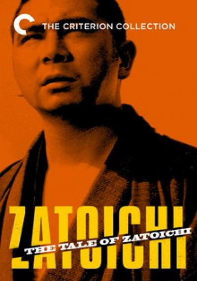 Zatoichi: Vol. 1: The Tale of Zatoichi