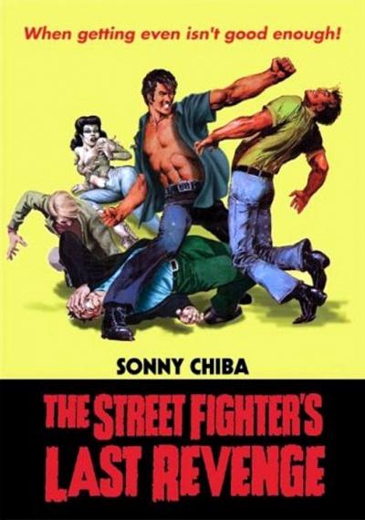Street Fighter's Last Revenge