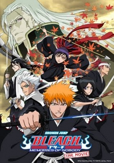 Bleach: Memories of Nobody: The Movie