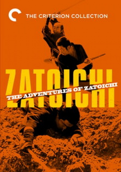 Zatoichi: Vol. 9: Adventures of Zatoichi