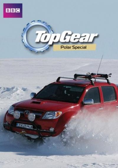 Top Gear: Polar Special