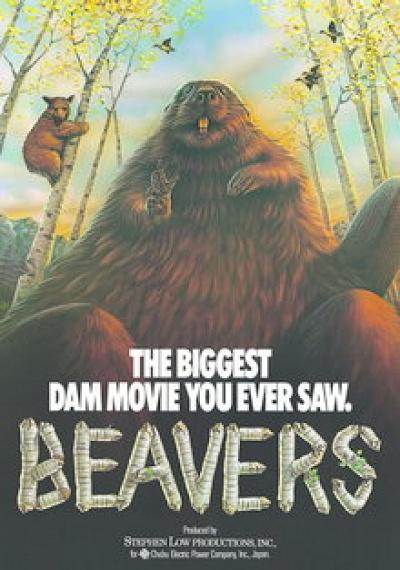 Beavers: IMAX