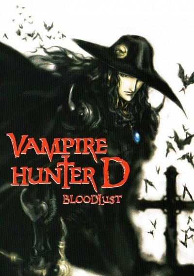 Vampire Hunter D: Bloodlust
