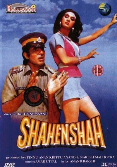 Shahenshah