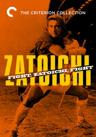 Zatoichi: Vol. 8: Fight, Zatoichi, Fight