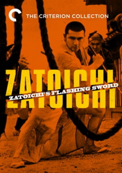 Zatoichi: Vol. 7: Zatoichi's Flashing Sword