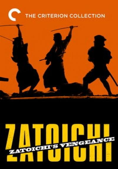 Zatoichi: Vol. 13: Zatoichi's Vengeance