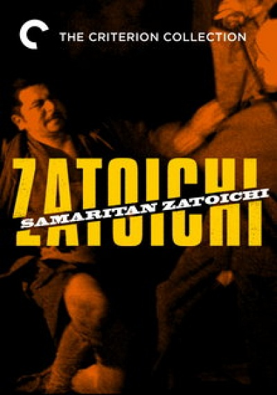 Zatoichi: Vol. 19: Samaritan Zatoichi