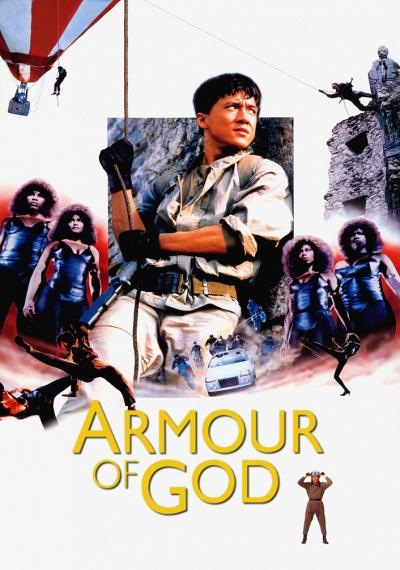 Operation Condor 2: Armour of the Gods