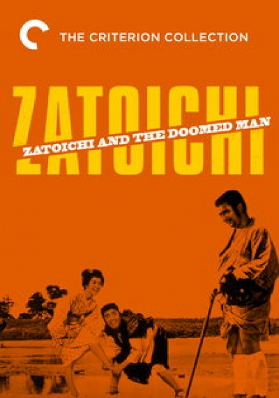 Zatoichi: Vol. 11: Zatoichi and the Doomed Man