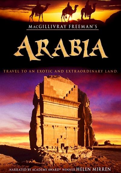Arabia: IMAX