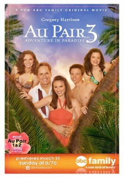 Au Pair 3: Adventures in Paradise
