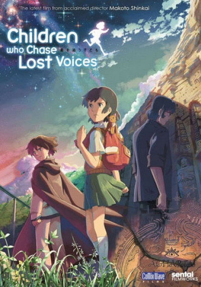 Children Who Chase Lost Voices from Deep Below
