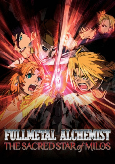 FMA Brotherhood: The Sacred Star of Milos