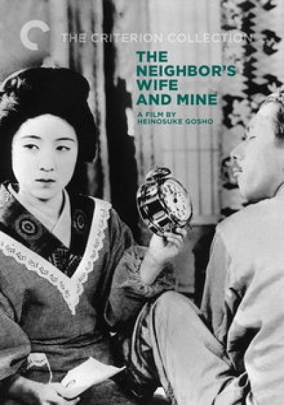 The Neighbor's Wife and Mine