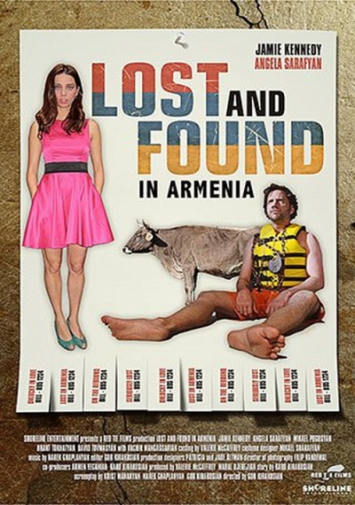 Lost and Found in Armenia
