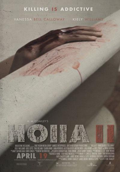 Holla 2