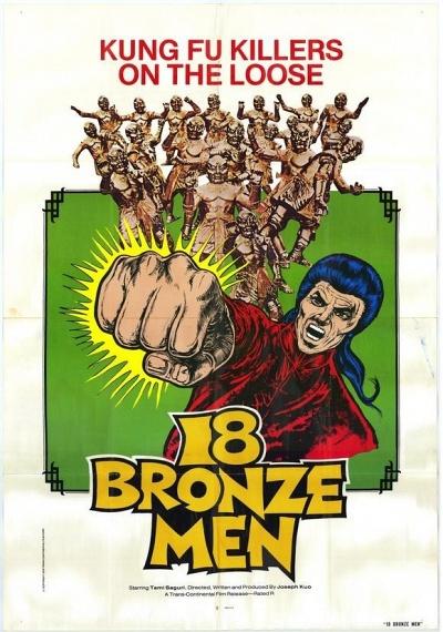 18 Bronzemen