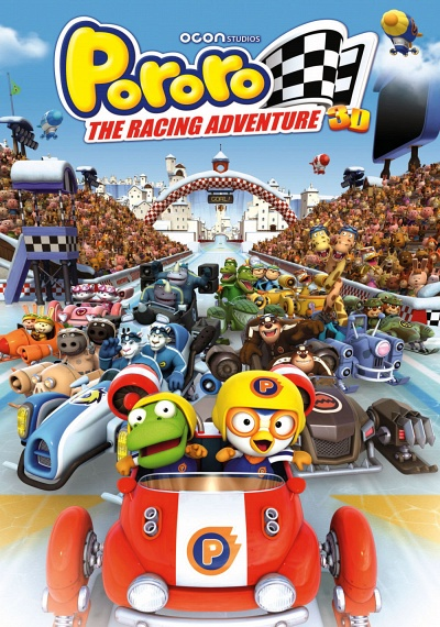 The Little Penguin: Pororo's Racing Adventure