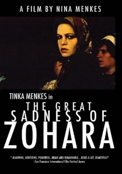 THE GREAT SADNESS OF ZOHARA (Home Use)