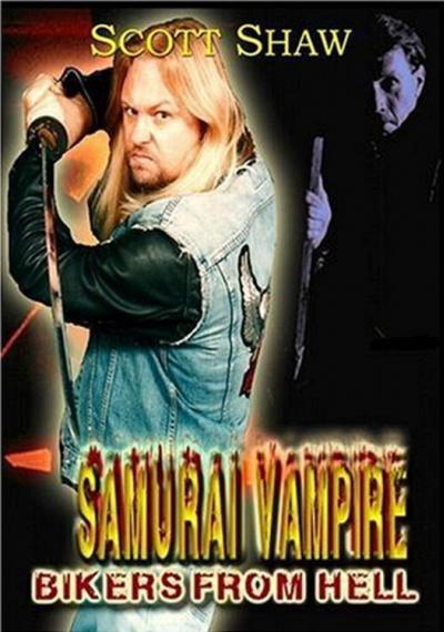 Samurai Vampire Bikers from Hell