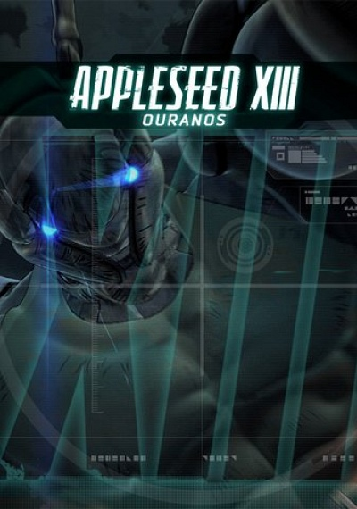 Appleseed XIII: Movie 2 - Ouranos