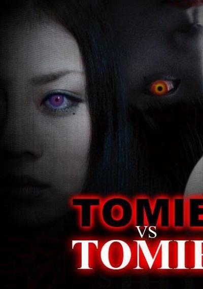 Tomie vs. Tomie