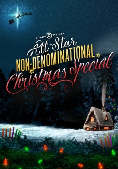 All-Star Non-Denominational Christmas Special