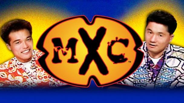 MXC: Most Extreme Elimination Challenge