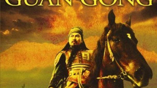 Legend of the Guan Gong