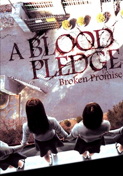 Whispering Corridors 5: A Blood Pledge