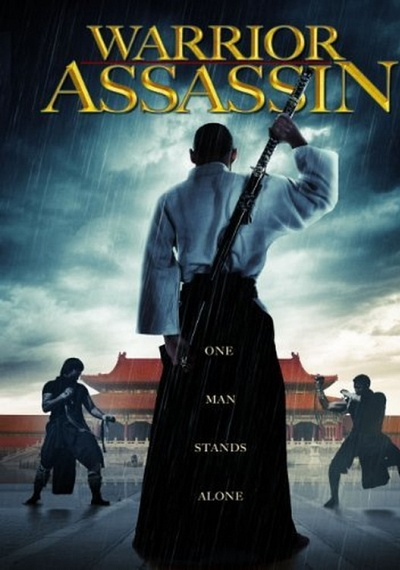 Warrior Assassin (Subtitled)