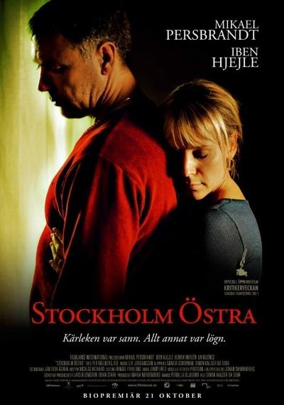Stockholm East