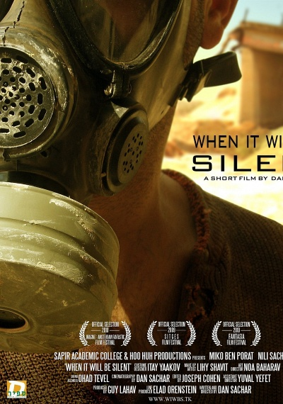 When it Will Be Silent